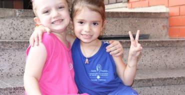 Primeiro Dia de Aula – Anos Iniciais 1º ao 2º e Educação Infantil | Fev/2020